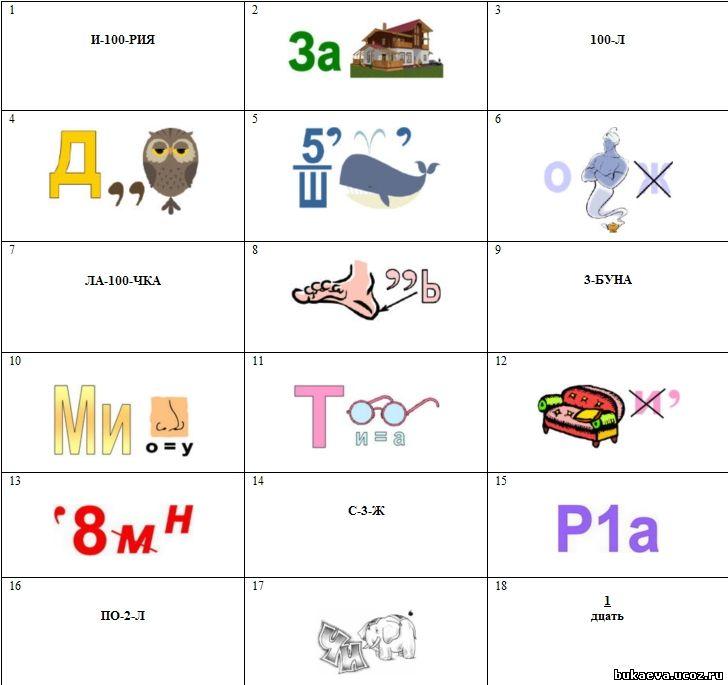 английский язык 3 школа